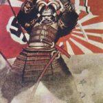 Affiche de propagande de la seconde guerre mondiale