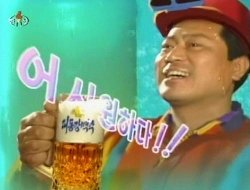 « La bière Taedonggang, la fierté de Pyongyang »