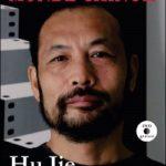 Monde Chinois n°14. Depuis ce numéro, Pascal Lorot de Choiseul est le rédacteur en chef de la revue.