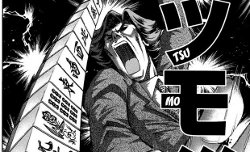 « La légende de Koizumi » de Hideki Ohwada