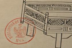 manuscrit1-2.jpg