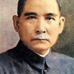 Sun Yat-Sen (1866-1925), premier président de la République de Chine en 1911, et héros du rap taïwanais en 2011.