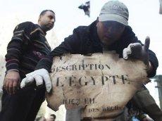 Source : photo de Amr Abdellah Dalsh-Reuters