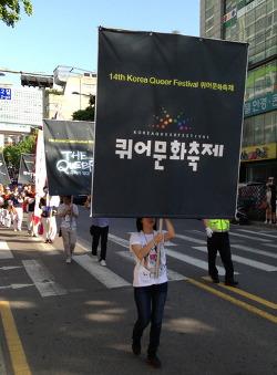 Cette année le Queer Festival dure 16 jours, du 1er au 16 juin (© : http://bangingkboys.tumblr.com/)