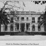 hotel_du_resident_superieur_vers_1930.jpg