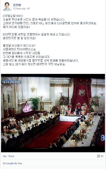 kim_jin_tae.jpg