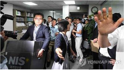 28 août, persquisition des Services secrets au bureau du député Lee Seok-ki.
