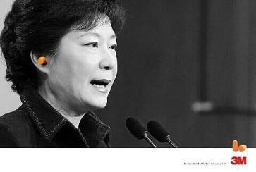 La présidente Park Geun-hye fait la sourde oreille aux demandes d'excuses pour l'ingérence du NIS dans l'élection présidentielle. Détournement d'une publicité de 3M pour des bouchons auditifs.