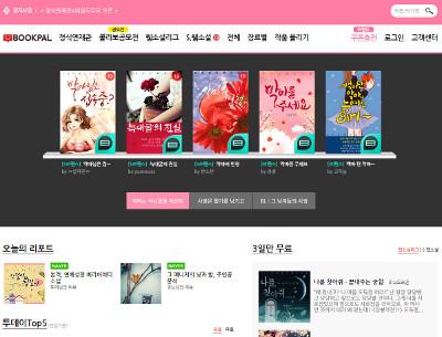 bookpal_site.jpg
