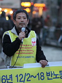 Kim Sung-hwan, Secrétaire général du syndicat Samsung General Labor Union. Fontaine Saint Michel, Paris.
