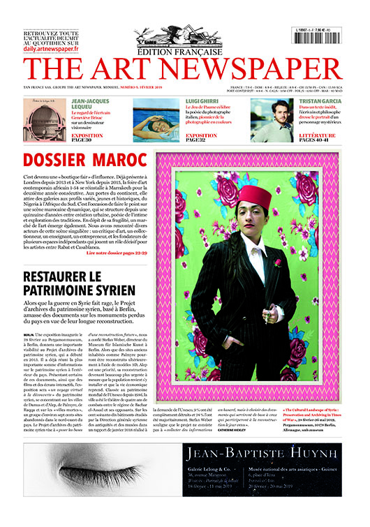 une_newspaper.jpg