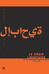 Abdul Kader El Janabi (dir.),Le désir libertaire. Le surréalisme arabe à Paris 1973-1975, L'Asymétrie, 200 p., 12€. Publication : mai 2018.