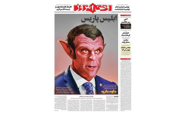 Liberté d'expression à l'iranienne : Une caricature d'Emmanuel Macron